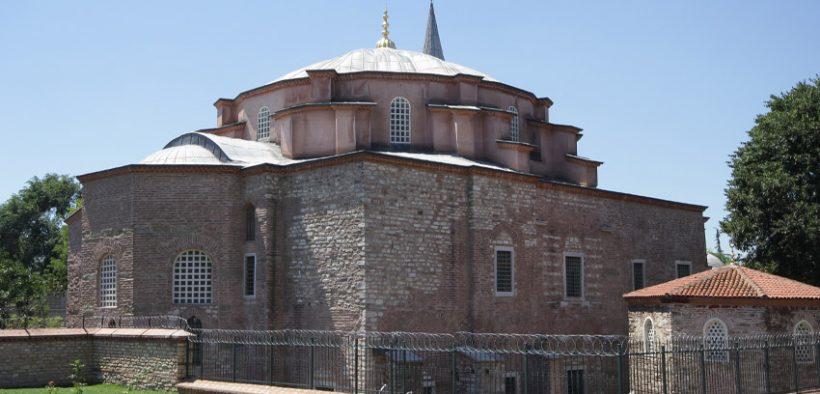 Little Hagia Sophia Mosque